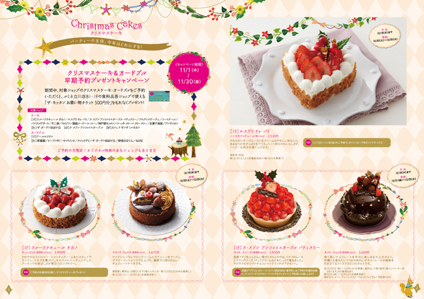 Cake_P2-3_1011