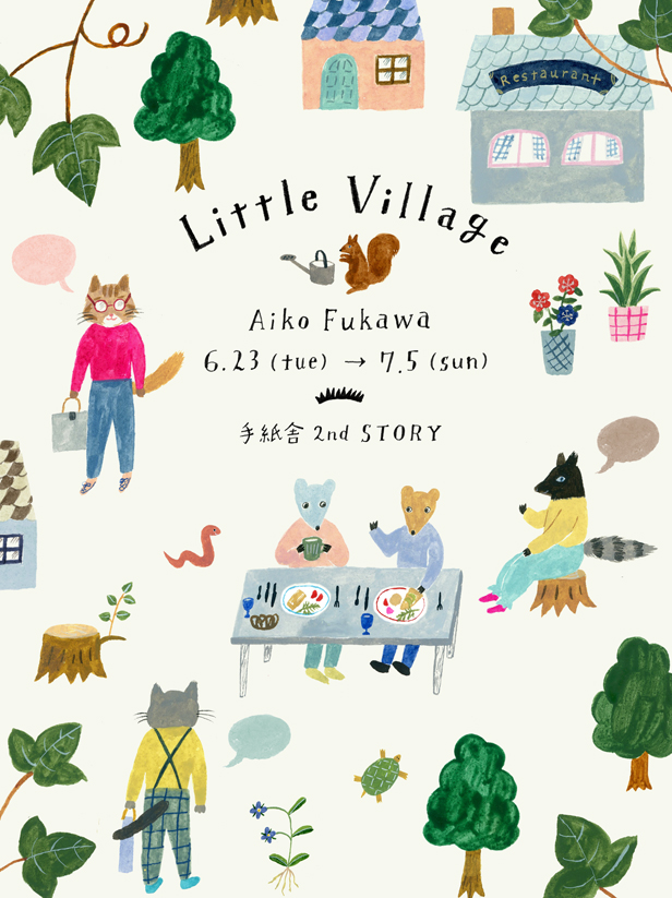 DM_LittleVillage_S