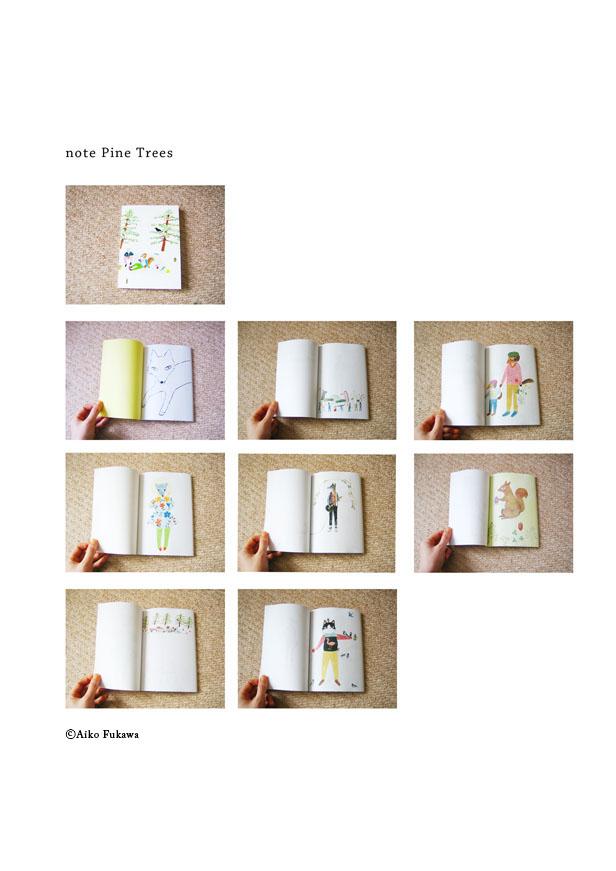 PinetreesS