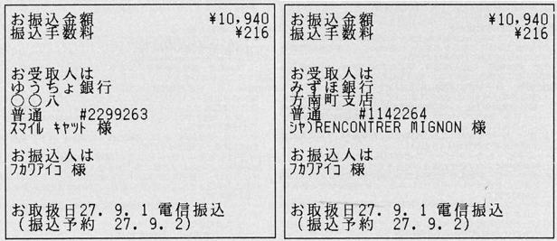 kifu_0901